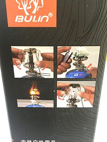 BULIN(歩林)ポータブルガスランタン〔ケース付〕【正規品】BL300-F1