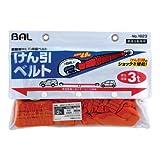 バル(BAL) 自動車けん引伸縮ベルト3t 1623