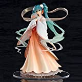 AZK Hatsune Miku, Hatsune Miku Mid-Autumn Moon Ver. Figure
