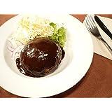 味の素 業務用 洋食亭のハンバーグ(デミグラスソース) 180g×5個セット