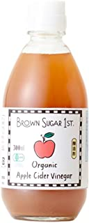 オーガニック アップルサイダービネガー 300ml (有機 りんご酢 無添加 100%天然 ブラウンシュガーファースト)