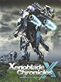 Xenoblade Chronicles X Collector's Edition Guide