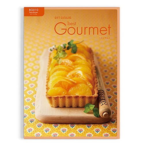 グルメカタログギフト Best Gourmet(ベストグルメ)<ボードイエル> (包装済み/ノキアブラウン) 内祝い 結婚祝い 出産祝い プレゼント お洒落