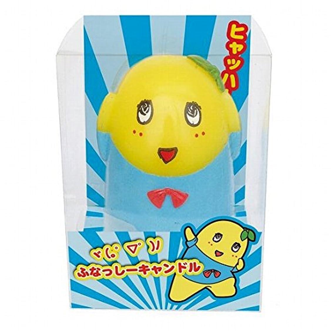 拳感嘆貫通するカメヤマキャンドル(kameyama candle) ふなっしーキャンドル