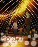 たまゆら〜hitotose〜 第4巻[SHBR-42][Blu-ray/ブルーレイ]