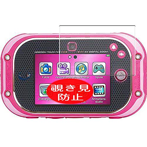 VacFun Anti Espia Protector de Pantalla, compatible con VTech Kidizoom Touch 5.0, Screen Protector Filtro de Privacidad Protectora(Not Cristal Templado) NEW Version