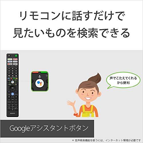 『ソニー 43V型 液晶 テレビ ブラビア KJ-43X8000H 4Kチューナー 内蔵 Android TV (2020年モデル)』の10枚目の画像
