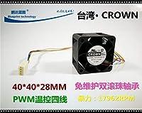 4028 4 cm 12 v 0.96 A 1 u case big air volume dual ball cooling fan violence
