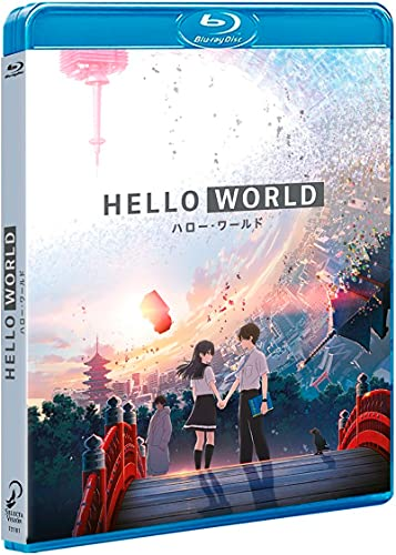 Hello World [Blu-ray]