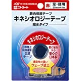 ニトリート キネシオロジーテープ 赤色 足・腰用 50mmX4m NKH-BP50R(1巻)
