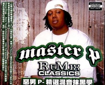 Amazon com: Master P - Compilations: CDs & Vinyl
