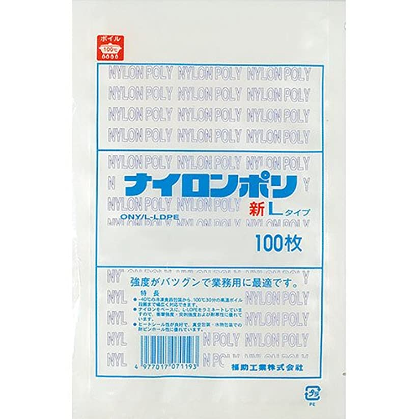 バン根絶するトラックナイロンポリ 新Lタイプ規格袋 No.20 (100枚) 巾300×長さ430㎜
