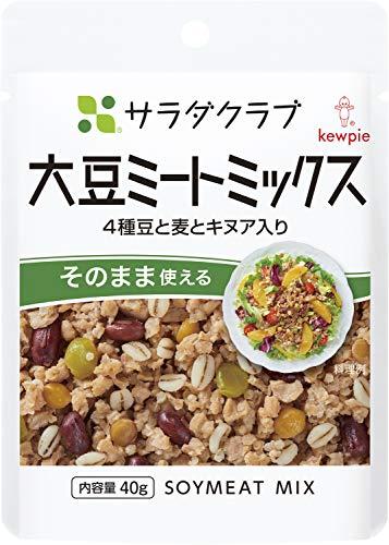 サラダクラブ 大豆ミートミックス (4種豆と麦とキヌア入り) 40g ×10個
