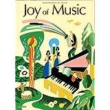 【27教芸】Joy of Music【音楽III 305】2019年度版