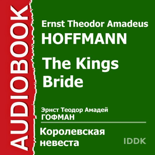 The King's Bride [Russian Edition] audiobook cover art