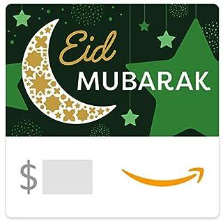 Amazon eGift Card - Eid Mubarak Moon and Stars Decorations (B08ZKXZTGX)   Amazon price tracker / tracking, Amazon price history charts, Amazon price watches, Amazon price drop alerts