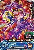 スーパードラゴンボールヒーローズ PUMS8-19 ジャネンバベビー