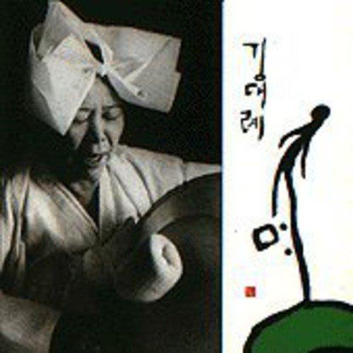 [画像:Cheon Myeong: Remastered-Reissued]