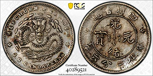 1898 CN China 1898~08 5 Cents PCGS XF Szechuan. LM-351 8ZECHUEN PC0976 DE PO-01 PCGS