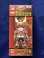 仮面ライダー ワールドコレクタブルフィギュア vol.15 仮面ライダークウガ ライジングマイティ