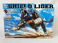 1/144 シールドライガー ZOIDS ゾイド モデラーズスピリットシリーズ トミーテック 未組立プラモデル 絶版