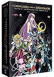 YAMATO DVD ANIME CAVALIERI DELLO ZODIACO ADE SERIE COMPLETA BOX 6 DVD