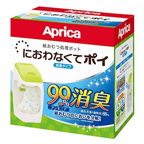 Aprica(アップリカ)紙おむつ処理ポットにおわなくてポイ消臭タイプ本体グリーン09121「消臭」・「抗菌」・「防臭」可