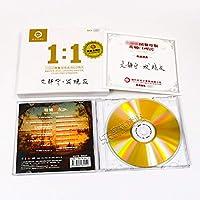 新京文母版1:1直刻唱片 文静宁 发烧友 母盘级品质发烧CD