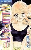 WILD☆ACT(1) (フラワーコミックス)