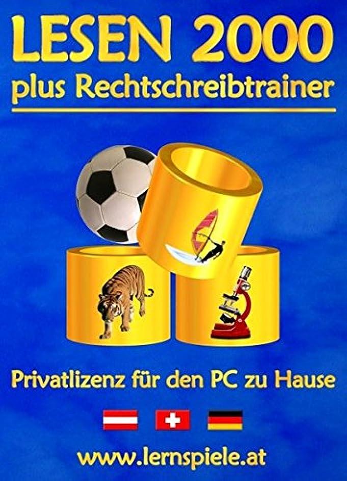 妥協シャトル突然のLesen 2000  plus Rechtschreibtrainer - Privatlizenz. RSR 2006. CD-ROM für Windows 95/98/ME/2000/XP