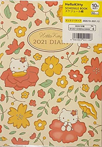 サンリオ ハローキティ 日本スケジュールカレンダー手帳 A6サイズ 2021フィート 12か月 クリアカバー付き (2020年10月~2021年12月)