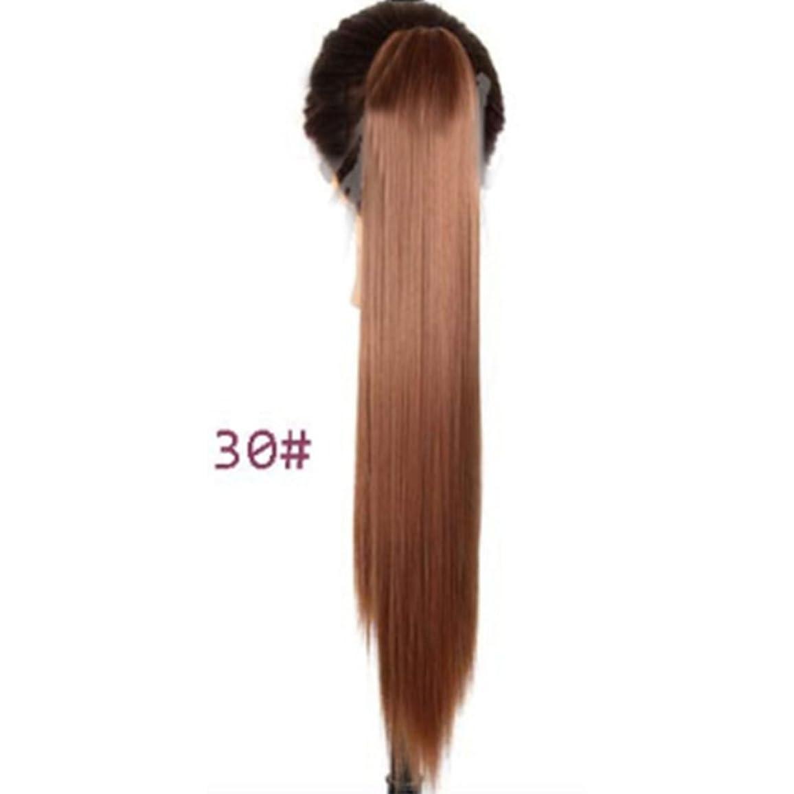 つらい圧倒的体現するJIANFU 女性のための24inch / 150g合成高温ヘアピースの長さストレートポニーテール爪クリップロングストレートヘアエクステンション (Color : 30#)