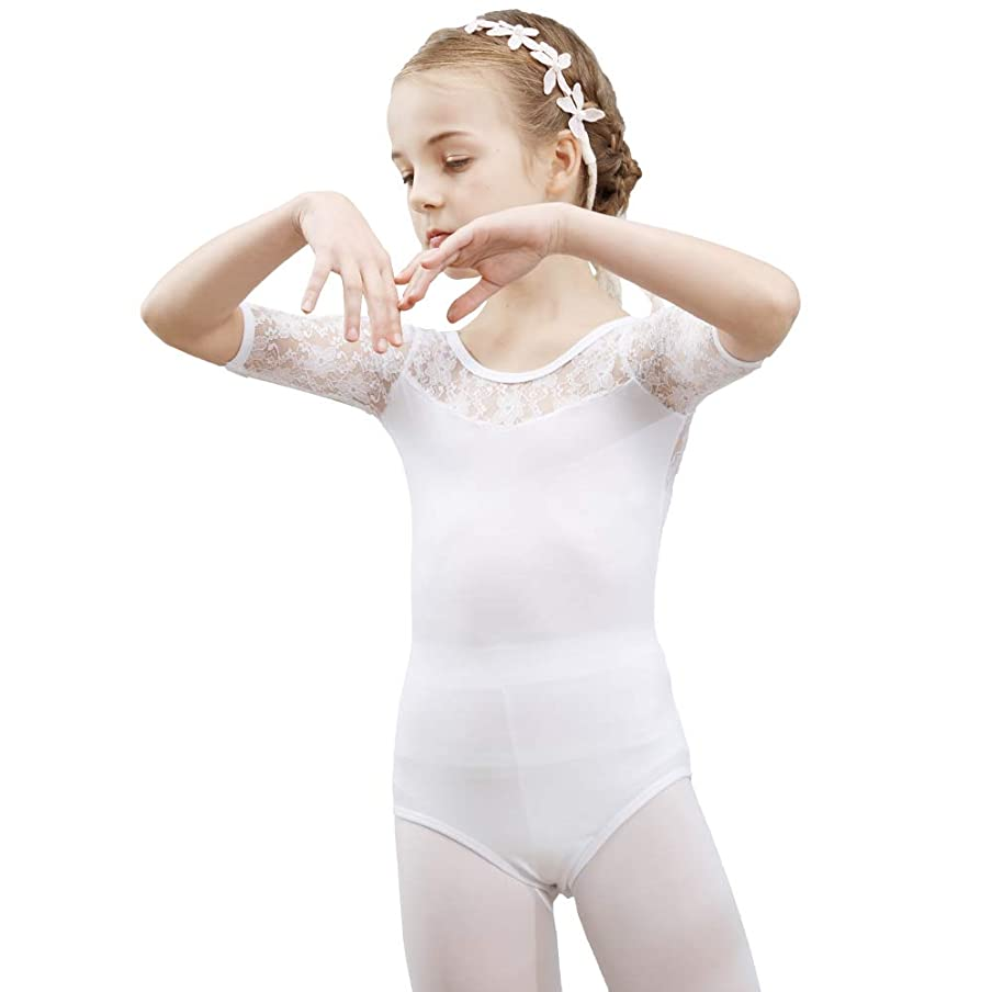 CARMEC Short Sleeves Ballet Dress Tutu Dress for Girls Kids Children Tulle Dance Gymnastics Leotard -YS-067-1