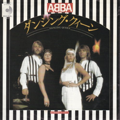 ABBA Dancing Queen / Tiger Japan Import 45 With Picture Sleeve 600 Yen
