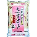 【精米】アイリスオーヤマ ミルキークイーン 低温製法米 5kg ×4個