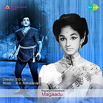"""Koru Kunnaanu (From """"Magaadu"""") - Single"""