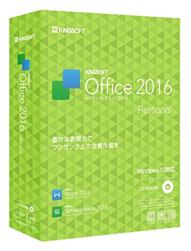 『KINGSOFT Office 2016 Personal パッケージCD-ROM版』のトップ画像