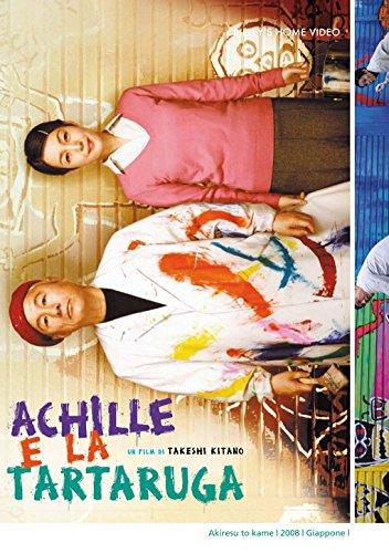 Achille E La Tartaruga Italia DVD