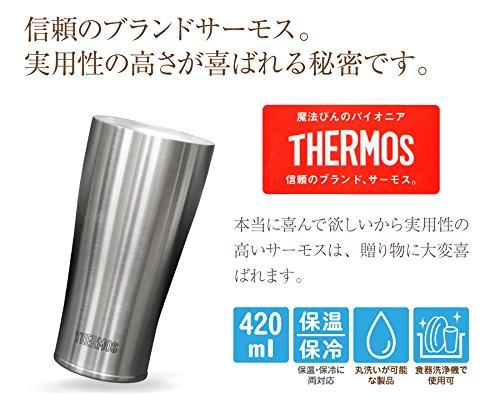 THERMOS(サーモス)『メッセージ入り真空断熱タンブラーJDE-420(バースデーA)』