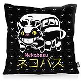 VOID Nekobasu Totoro Gatobús Cojín con dibujo funda de cojín funda para outdoor indoor mi vecino tonari no, Kissen Größe:80 x 80 cm