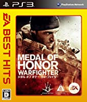EA BEST HITS メダル オブ オナー ウォーファイター - PS3