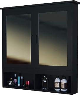 Armoire Murale Interbuild MIA Double Miroir 100x16x100 cm avec 4 étagères en Verre réglables (Anthracite)
