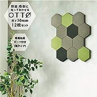 OTTO 吸音材 防音材 六角形 おしゃれ 12枚セット・貼って剥がせるテープ付き(アイビーグリーン(テープ強))