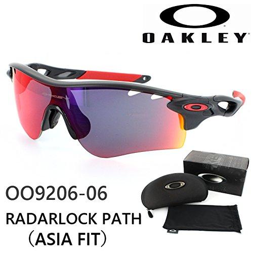 OAKLEY(オークリー)『サングラスレーダーロックパスベンテッド(oo9206-06)』