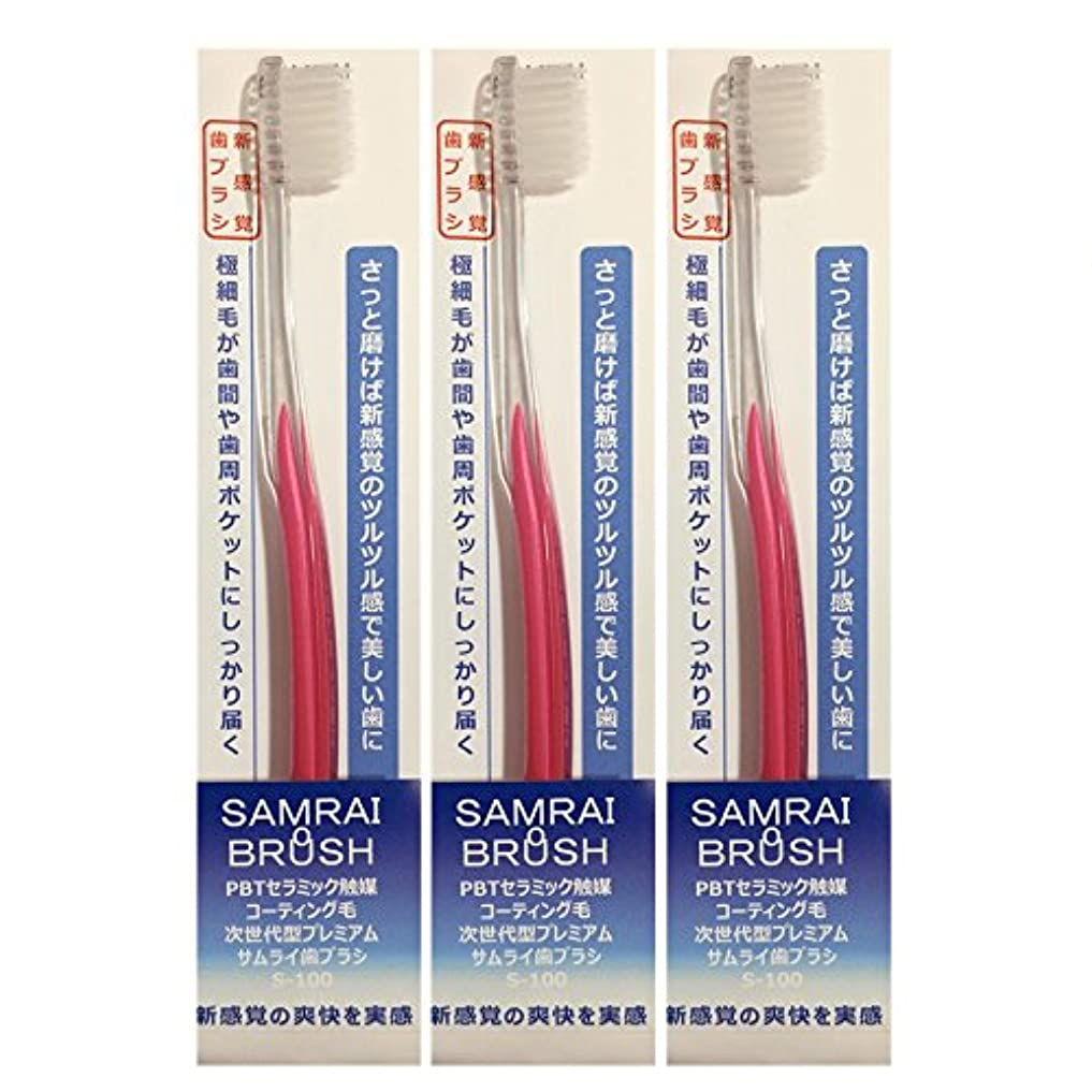 フライカイト思慮深いれるサムライ(SAMRAI)歯ブラシ ふつうピンク 3本