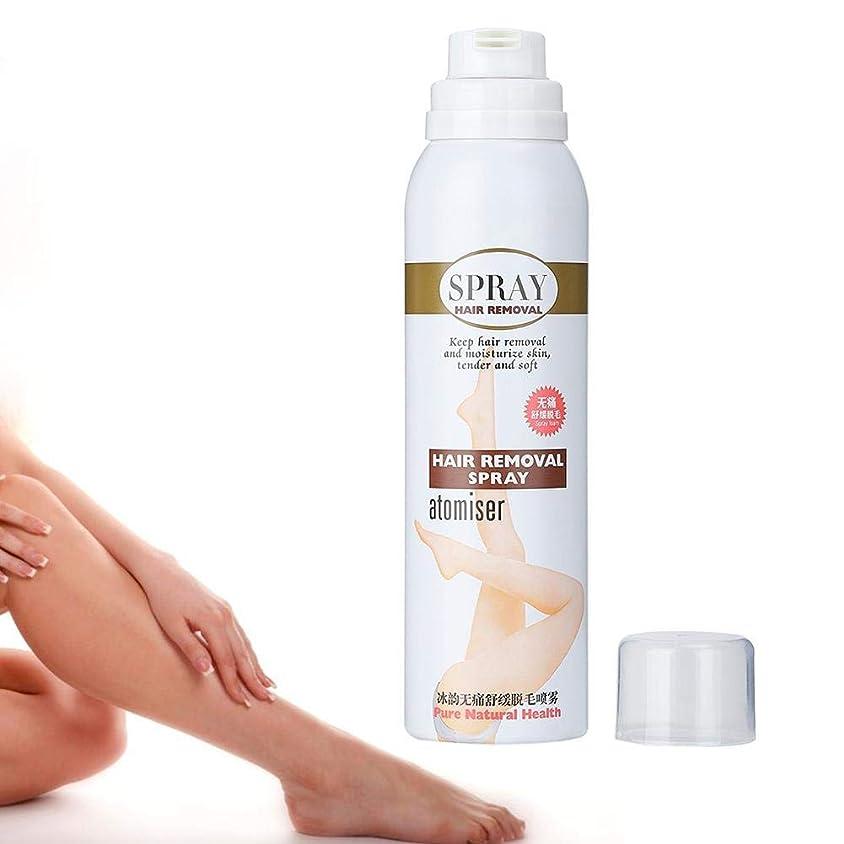 砂の蒸留トーク拭く泡の毛の取り外しのスプレー、女性および男性の体の美のための130ml泡ムースの穏やかな痛み無し損傷の脱毛