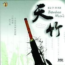 Jiao Shi Ming Qin (Reef Hits Qin)