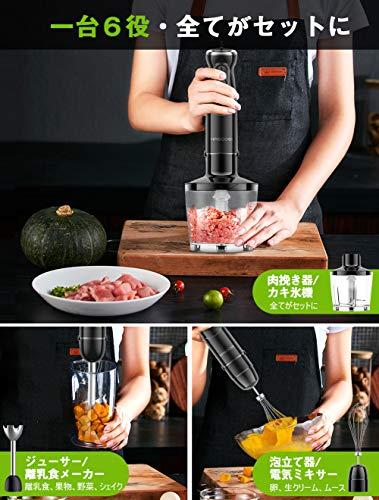 HAGOOGIハンドブレンダー離乳食ブレンダー1台6役800W電動ミキサー氷・肉・果物・野菜泡立て器ジューサーフードプロセッサー調理器具ハンドミキサー(ブラック)