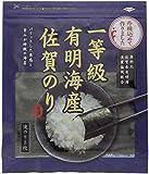 佐賀海苔 一等級有明海産佐賀のり焼のり 8枚×5個
