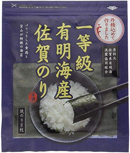 佐賀海苔 一等級佐賀県有明海産焼のり 全形 8枚入り